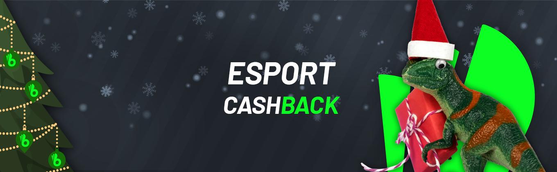 Esport-Cashback.png